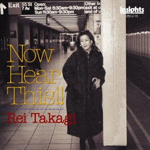 Now Hear This!! / Rei Takagi