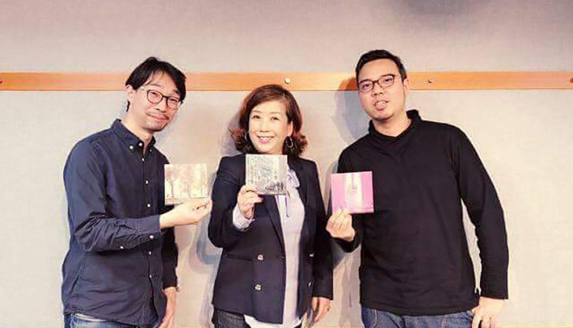 ラジオNIKKEI「テイスト・オブ・ジャズ」放送!